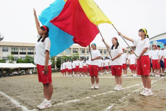 第32回 体育祭